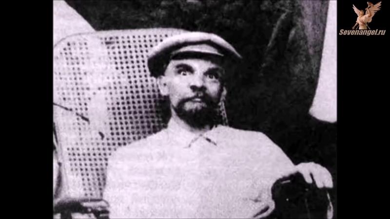 Предсмертные слова и смерть знаменитых безбожников_ Дарвин, Ленин, Фрейд, Ницше,
