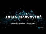 Интерактивная игрушка-компаньон MISHKA Битва технологий