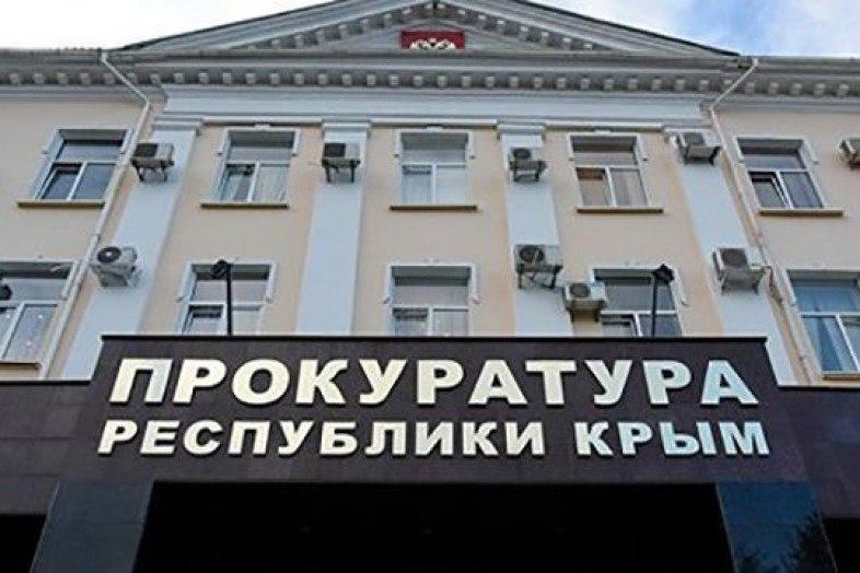 Информация на более чем 10 сайтах по заявлениям Симферопольской прокуратуры признана запрещённой
