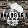 """SPORT BAR - """"AVANGARD"""""""