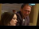 Clip_Мужчина во мне Серя 32[(2537-10] (online-video-cutter)