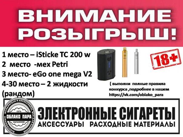 Фото №456240006 со страницы Максима Чекина