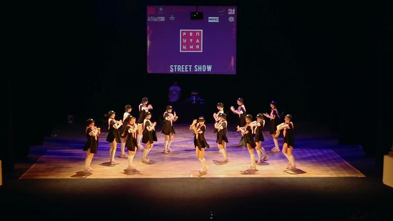 СОРВИГОЛОВА | Street Show | РЕПУТАЦИЯ 2017