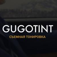gugotint