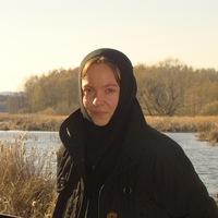 Кристина Кариева