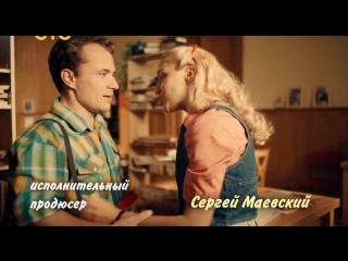 Восьмидесятые (5 Сезон, Серия 13-14)