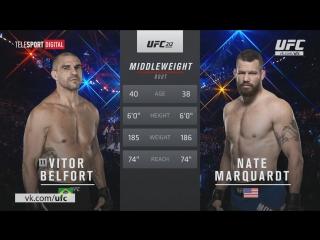 UFC 212 Витор Белфорт vs Нейт Марквардт полный бой