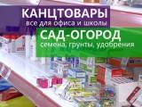 Mixi_Тутаев