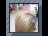 Снятие искусственного пигмента, защита маслами против обезвоживания волос, глубокая тонировка волос, ламинация цвета система кер