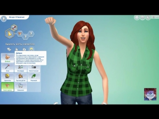 Делаем Венди из Гравити Фолз в Sims 4 (Без Модов)