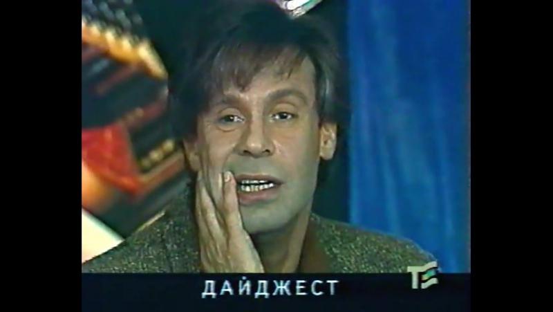 Ефим Шифрин - Мой дедушка старый, но добрый (М.Кочетков)