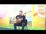 Константин Иванов - Кавер Т9 - Вдох-выдох (Ода Нашей Любви)