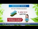 Тюмень на 2-м месте в рейтинге городов России по качеству жизни