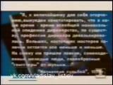 Час пик (1 канал Останкино, 10.01.1995) Евгений Светланов