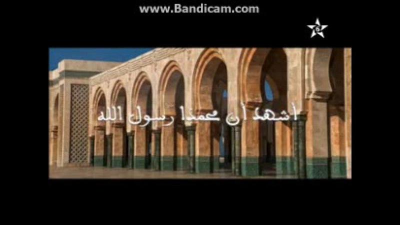 Прерывание эфира для предзакатной Исламской молитвы канала Assadissa Марокко 19 12 2017 17 03