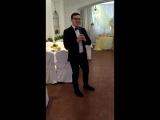 мини-концерт перед свадьбой! все системы в норме! ведущий Валерий Браницкий