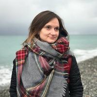 Катерина Германенко