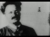 Троцкий, 1917