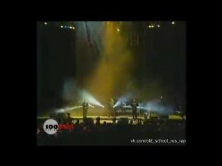 БОНЧ БРУ БОНЧ - МЕГАЗВЕЗДА (Rap Music 2000)