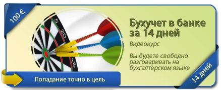 Обучение в ПрофБанкинг стало доступнее!http://www.profbanking.com/new