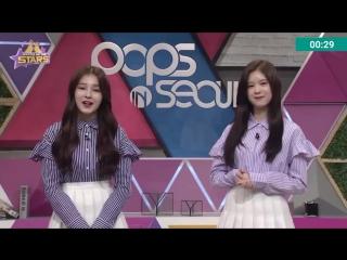 Pop in Seoul Most powerful female vocalist among idols (1)