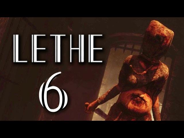КОГДА ЖЕНЩИНА НЕ СЛИШКОМ НАСТОЙЧИВА| Lethe. Episode One 6