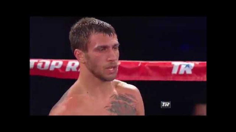 "Vasyl Lomachenko vs Roman ""Rocky"" Martinez | Full Fight"