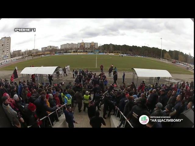 Відео заворушень на стадіоні у Вараші