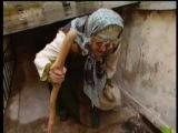 Городок - Бабушка и добрый молодец (Сказка)