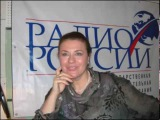 Валентина Толкунова в радиопередаче поэта Андрея Дементьева