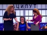 Comedy Woman: Невероятный случай в Поле чудес