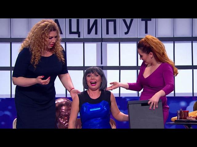 Comedy Woman Невероятный случай в Поле чудес