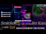 Smickoleg &amp Vadim Kasap - Indi Kot (Original Mix)