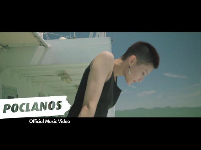 [M/V] 서사무엘(Samuel Seo) - 이별의 인천항 (Incheon Port of Farewell) / Official Music Video