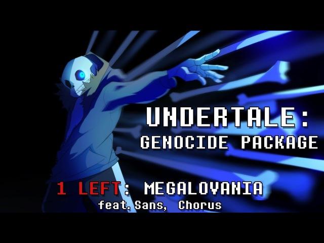 Undertale Genocide Package - Megalovania