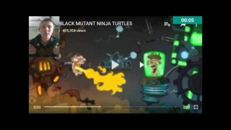 Jack black mutant ninja turtles reaction