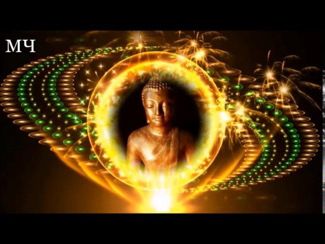 🔹Секретная практика Тибетских лам