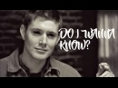 DO I WANNA KNOW? Supernatural