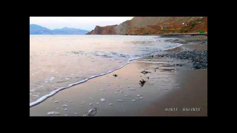 Музыка для Души!! Море, светает, музыка, волны, берег, камни, морской бриз, природа.