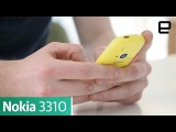 Nokia 3310 | First Look | MWC 2017