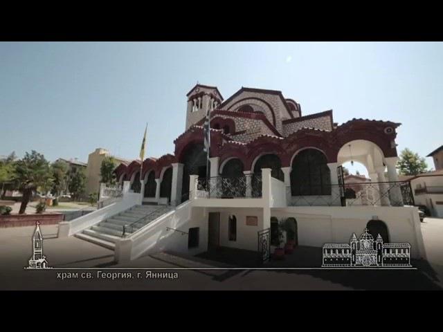 Старец Паисий Святогорец 7 серия документальный фильм » Freewka.com - Смотреть онлайн в хорощем качестве