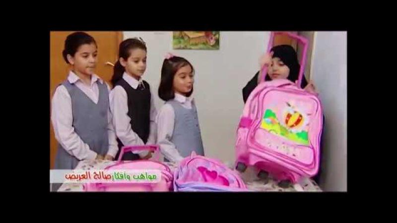 Детские нашиды без музыки Утро 84 Children's nasheeds without music