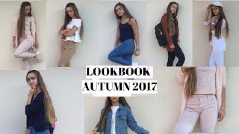 Lookbook Autumn 2017 outfits ideas
