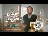 Жатецкий Гусь — Танец Пана Гуса