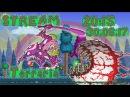 Прохождение Terraria Expert ♡ 16 Part2 арена для Рыброна 30 06 17