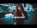 ARTIK ASTI - Кто я тебе Serge Sand Remix