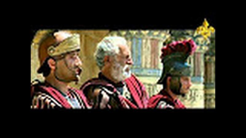 Н.Левашов разоблачает Римскую Империю