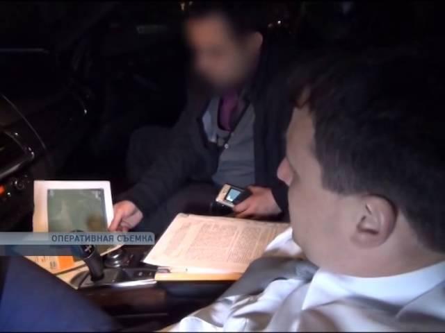 Оперативники задержали чиновника из Гусева за получение крупной взятки