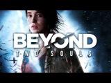 Прохождение Beyond Two Souls  Часть 1 (без комментариев) 720p PS4 Pro