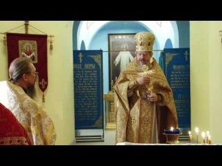 Протоиерей Сергий Киселёв вручил медали святой великомученицы Анастасии Узоре ...